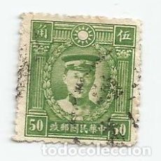 Sellos: SELLO USADO DE CHINA IMPERIAL DE 1934- CH'EN YING-SHIH - YVERT 234- VALOR 5 CENTIMO CHINO. Lote 245002410