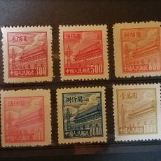 Sellos: CHINA 1950. Lote 245005215