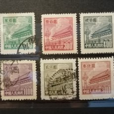 Sellos: CHINA 1950-1951. Lote 245005680