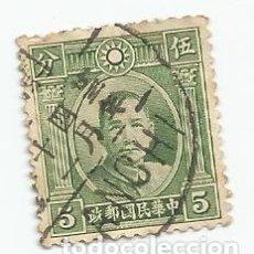 Sellos: 2 SELLOS USADOS DE CHINA IMPERIAL DE 1940- DR. SUN YAT-SEN- YVERT 279II- VALOR 5 CENTIMOS CHINO. Lote 245008070