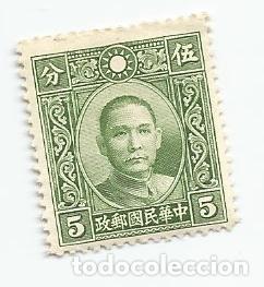 SELLO USADO DE CHINA IMPERIAL DE 1940- DR. SUN YAT-SEN- YVERT 279II- VALOR 5 CENTIMO CHINO (Sellos - Extranjero - Asia - China)