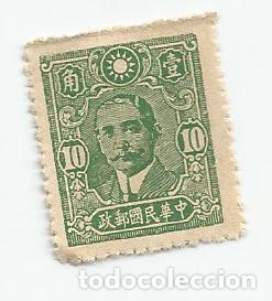 4 SELLOS USADOS DE CHINA IMPERIAL DE 1942-DR.SUN YAT-SEN- YVERT 366-368-370 Y 372- VARIEDAD (Sellos - Extranjero - Asia - China)