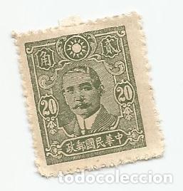 Sellos: 4 SELLOS USADOS DE CHINA IMPERIAL DE 1942-DR.SUN YAT-SEN- YVERT 366-368-370 Y 372- VARIEDAD - Foto 2 - 245267335