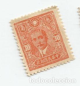 Sellos: 4 SELLOS USADOS DE CHINA IMPERIAL DE 1942-DR.SUN YAT-SEN- YVERT 366-368-370 Y 372- VARIEDAD - Foto 3 - 245267335