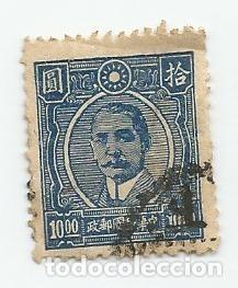 SELLO USADO DE CHINA IMPERIAL DE 1946- DR. SUN YAT-SEN- YVERT 407- VALOR 10 DOLAR CHINO (Sellos - Extranjero - Asia - China)