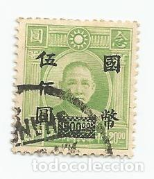 SELLO USADO DE CHINA IMPERIAL DE 1946- DR. SUN YAT-SEN-YVERT 509- SOBRECARGADO-VALOR 500 DOLAR CHINO (Sellos - Extranjero - Asia - China)