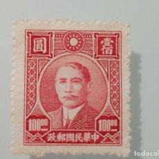Sellos: SELLO USADO DE CHINA IMPERIAL DE 1946- DR. SUN YAT-SEN- YVERT 544- VALOR 100 DOLAR CHINO. Lote 245460075