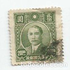 Sellos: SELLO USADO DE CHINA IMPERIAL DE 1946- DR. SUN YAT-SEN- YVERT 545- VALOR 200 DOLAR CHINO. Lote 245460570