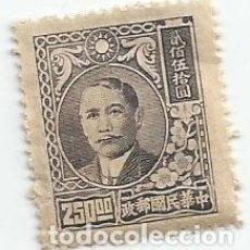 Sellos: SELLO USADO DE CHINA IMPERIAL DE 1947- DR. SUN YAT-SEN-YVERT 568- VALOR 250 DOLAR CHINO. Lote 245467395
