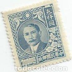 Sellos: SELLO USADO DE CHINA IMPERIAL DE 1947- DR. SUN YAT-SEN-YVERT 572- VALOR 3000 DOLAR CHINO. Lote 245468425