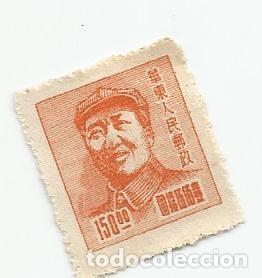 SELLO DE CHINA REPUBLICA POPULAR DE 1949- MAO TSE-TUNG -SIN USO- YVERT 54- VALOR 150 DOLAR CHINO- (Sellos - Extranjero - Asia - China)