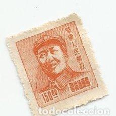 Sellos: SELLO DE CHINA REPUBLICA POPULAR DE 1949- MAO TSE-TUNG -SIN USO- YVERT 54- VALOR 150 DOLAR CHINO-. Lote 245646165