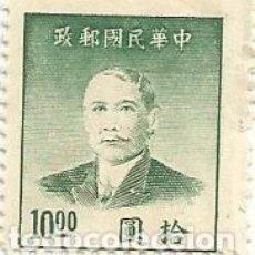 Sellos: 2 SELLOS DE CHINA IMPERIAL DE 1949- DR. SUN YAT-SEN- SIN USO- YVERT 716- VALOR 10 DOLAR CHINO. Lote 245653165