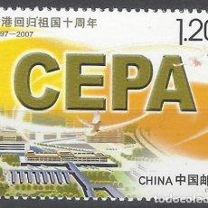 Sellos: REP. POP. CHINA 2007 - 10º ANIVERSARIO DE LA REINTEGRACIÓN DE HONG KONG, COOPERACIÓN - MNH**. Lote 245981180