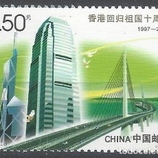 Sellos: REP. POP. CHINA 2007 - 10º ANIVERSARIO DE LA REINTEGRACIÓN DE HONG KONG, PROGRESO - MNH**. Lote 245981350