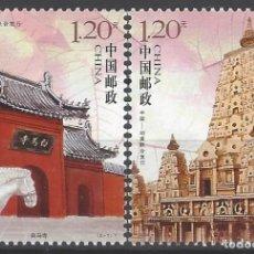 Sellos: REP. POP. CHINA 2008 - TEMPLOS BUDISTAS CONJUNTA CON LA INDIA, S.COMPLETA - MNH**. Lote 245982310