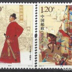 Sellos: REP. POP. CHINA 2008 - GENERAL QI JIGUANG, S.COMPLETA - MNH**. Lote 245982710
