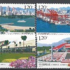 Sellos: REP. POP. CHINA 2008 - DESARROLLO ECONÓMICO DEL ESTRECHO DE TAIWÁN, S.COMPLETA - MNH**. Lote 245982995