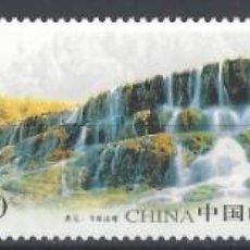 Sellos: REP. POP. CHINA 2009 - PAISAJE DE HUANG LONG, PROVINCIA DE SICHUAN, S.COMPLETA - MNH**. Lote 245983770