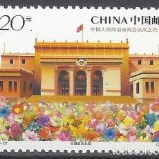 Sellos: REP. POP. CHINA 2009 - 60 ANIV. DE LA CONSULTA AL PUEBLO CHINO - MNH**. Lote 245984355