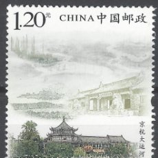 Sellos: REP. POP. CHINA 2009 - GRAN CANAL ENTRE PEKÍN Y HANGZHOU, PUERTA DE AGUA QINGJIANG - MNH**. Lote 245984805