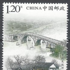 Sellos: REP. POP. CHINA 2009 - GRAN CANAL ENTRE PEKÍN Y HANGZHOU, PUENTE GONGCHEN - MNH**. Lote 245985090