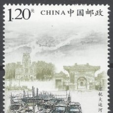 Sellos: REP. POP. CHINA 2009 - GRAN CANAL ENTRE PEKÍN Y HANGZHOU, TEMPLO TIANHOU - MNH**. Lote 245985510
