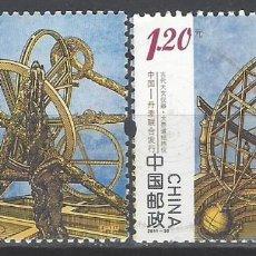Sellos: REP. POP. CHINA 2011 - ANTIGUOS INSTRUMENTOS ASTRONÓMICOS, S.COMPLETA - MNH**. Lote 245986025
