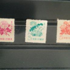 Sellos: REPUBLICA POPULAR CHINA, FLORES, SERIE COMPLETA MNH**. YVERT 1205-1207,AÑO 1959. Lote 247533470