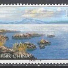 Sellos: REP. POP. CHINA 2007 - PARQUE NACIONAL DE WUDALIANCHI, S.COMPLETA EN TIRA DE 3 - MNH**. Lote 262377990