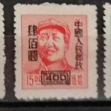 Sellos: 1950 .**.CHINA DEL ESTE. MAO TSÉ TUNG SOBRECARGA .MNH (21-346). Lote 252932775