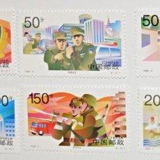 Sellos: CHINA 1998 - 6 SELLOS - COMPLETA- POLICÍA. Lote 253557650