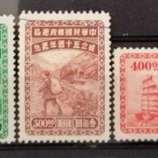 Sellos: 1947.CHINA, 50º ANIV, CORREO NACIONAL,TRANSPORTE DEL CORREO .**.MNH ( 21-387). Lote 253605625