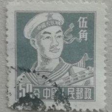Sellos: 1956. CHINA. 1068. MARINA DE LA REP. POP. DE CHINA. MARINERO. USADO.. Lote 253618615