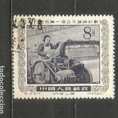Sellos: CHINA YVERT NUM. 1042 USADO. Lote 254336570