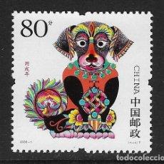 Sellos: CHINA. YVERT Nº 4333 NUEVO. Lote 254843385