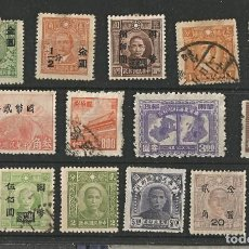 Sellos: 16 ANTIGUOS SELLOS - CHINA - SUN YAT-SEN Y OTROS - DISTINTOS VALORES Y ESTADOS. Lote 257572100