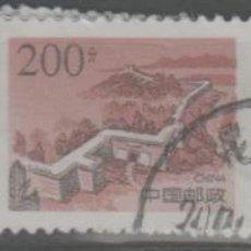 Selos: LOTE F2-SELLOS CHINA. Lote 291574688