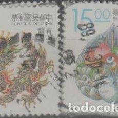 Selos: LOTE F2-SELLOS CHINA. Lote 267638739