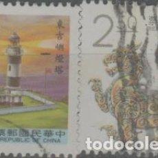 Selos: LOTE F2-SELLOS CHINA. Lote 259992090