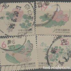 Selos: LOTE F2-SELLOS CHINA. Lote 260014325