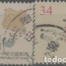 Selos: LOTE F2-SELLOS CHINA. Lote 260015005