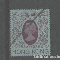 Sellos: LOTE F2-SELLO CHINA HONG KONG ALTO VALOR. Lote 260015895