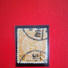 Sellos: DRAGON CHINO USADO. MATASELLO DE SHANGAI.. Lote 260514610