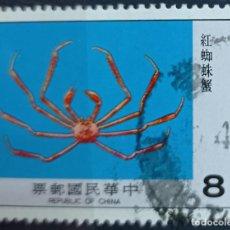 Timbres: SELLOS CHINA. Lote 260518190