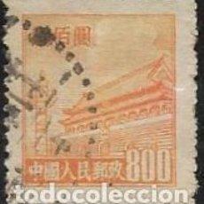 Sellos: CHINA YVERT 836A-D. Lote 260872035