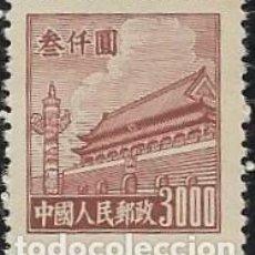 Sellos: CHINA YVERT 839D. Lote 260872285