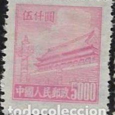 Sellos: CHINA YVERT 840A. Lote 260872415