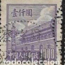 Sellos: CHINA YVERT 837A. Lote 260872535