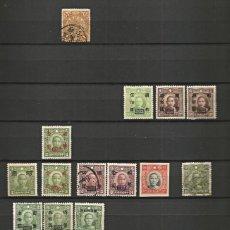 Sellos: CHINA/TAIWAN - LOTE 243 SELLOS - DESDE 1868 / 1964 - 164 NUEVOS - DISTINTA CONDICIÓN.. Lote 261252625